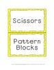 School Supply Labels - FREE