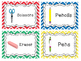 School Supply Labels- Primary Color Chevron