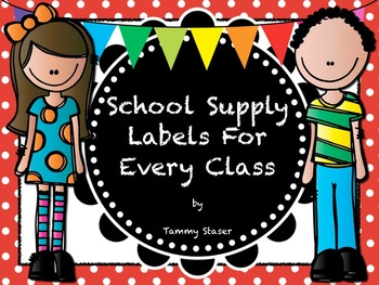 School Supply Labels for Beginning of the Year