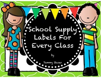 School Supply Labels for Beginning of the Year Green Swirls