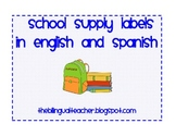 School Supply Labels in English and Spanish