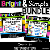 School Supply, Math, and Reading Labels BUNDLE