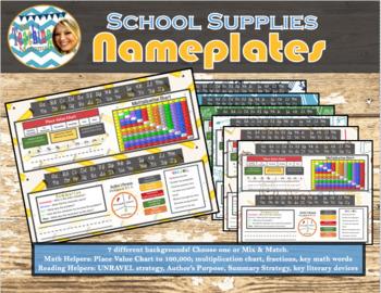 School Supply Nameplates