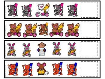 School Supply Pattern Cards