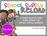 School Supply Reload FREEBIE