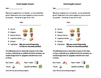 School Supply Request