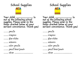 school supply request form - Supply Request Form