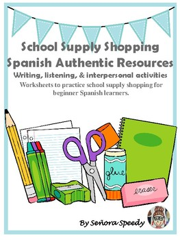 School Supply Shopping Activity Pack with Authentic Resources
