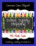 School Supply Shopping PBL Math Task
