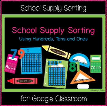 School Supply Sorting (Great for Google Classroom!)