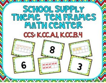 School Supply Theme- Tens Frame Math Center