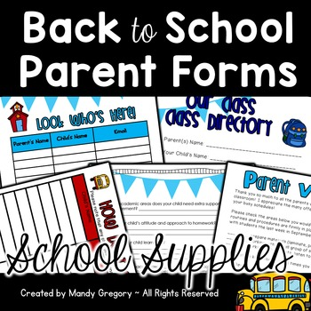 School Supply Themed Back to School Parent Forms