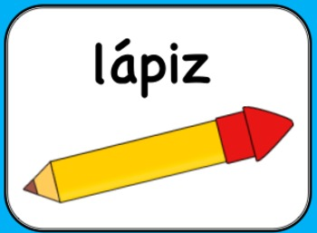 School Supply Vocabulary PowerPoint - SPANISH