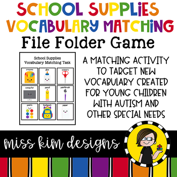 School Supply Vocabulary Folder Game for Early Childhood S
