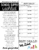 School Supply Wish List and Interactive Digital Hunt! Editable