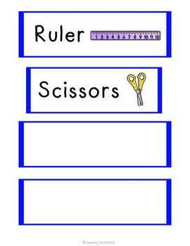 School Supply Word Wall Cards