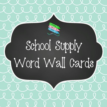 School Supply Word Wall Cards