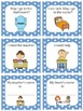 School Survival Cards for English Learners