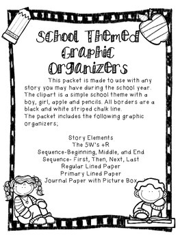 School Theme Graphic Organizers