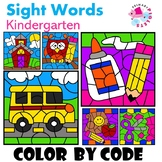 School Themed Color by Code Dolch Primer Sight Words Set