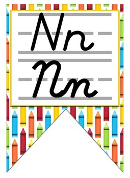 School Themed Cursive and Print Alphabet Banner - Primary Colors