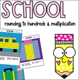 Back to School Multiplication Rounding Mystery Pictures