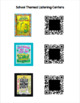 School Themed QR Code Listening Centers