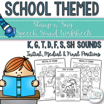 School Themed Speech Sound Worksheets- Common Targets