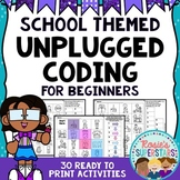 School Themed Unplugged Coding for Beginners