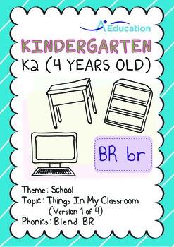 School - Things in My Classroom (I): Blend BR - Kindergart