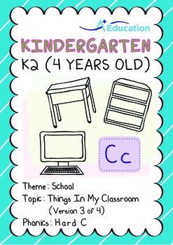 School - Things in My Classroom (III): Hard C - Kindergart