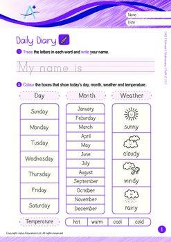 School - Stationery (I): Soft C - Kindergarten, K2 (4 years old)