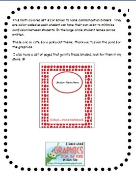 School To Home Communication Binder for Parent Communication