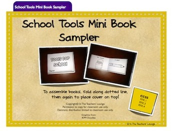 School Tools Mini (Sampler)