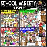 School Variety 2 Clip Art Bundle {Educlips Clipart}