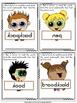 School Vocabulary {Wacky Mirror Words} FREE