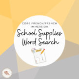 School Vocabulary Word Search // Mots Caches de l'Ecole