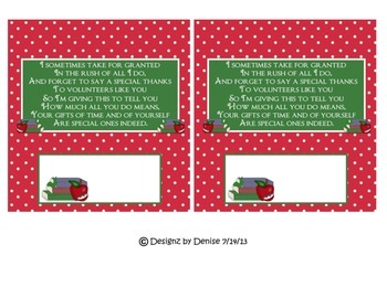 School Volunteer Hershey Bar Wrapper Set