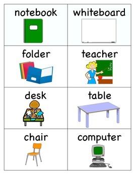School Word Cards
