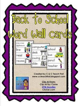 School Word Wall Cards