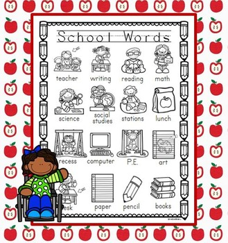 School Word Wall for Daily 5 Writing Portfolios / Journals / Writing Center