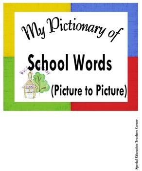 School Words File Folder and Worksheet