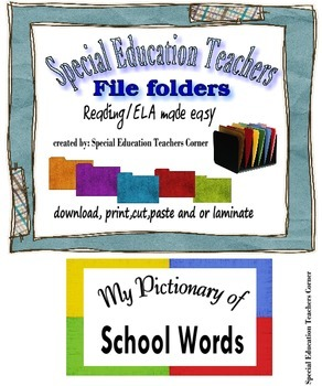 School Words File Folder and Worksheet
