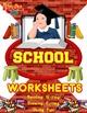 School Workbook (50 pages)