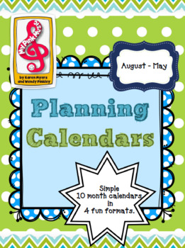 School Year Planning Calendars:  Great for any subject or grade level