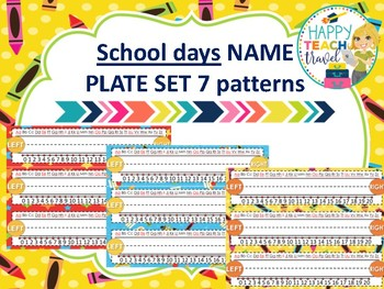School days class decor name plates