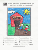 School is Out -  Music Activity Sheet