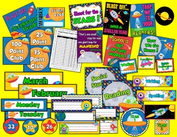 School is Out of This World!  Complete Classroom Theme with Teacher Binder!