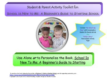 FREE Student & Parent Activity Toolkit for SCHOOL IS NEW TO ME *DOWNLOAD PDF NOW