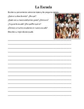 School short writing